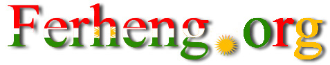 Ferheng.org